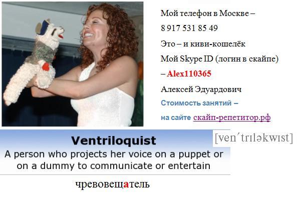 Разместить объявление рнепетитор москва подам бесплатное объявление газету